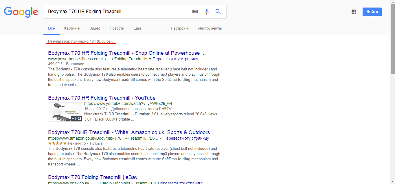 результаты поиска