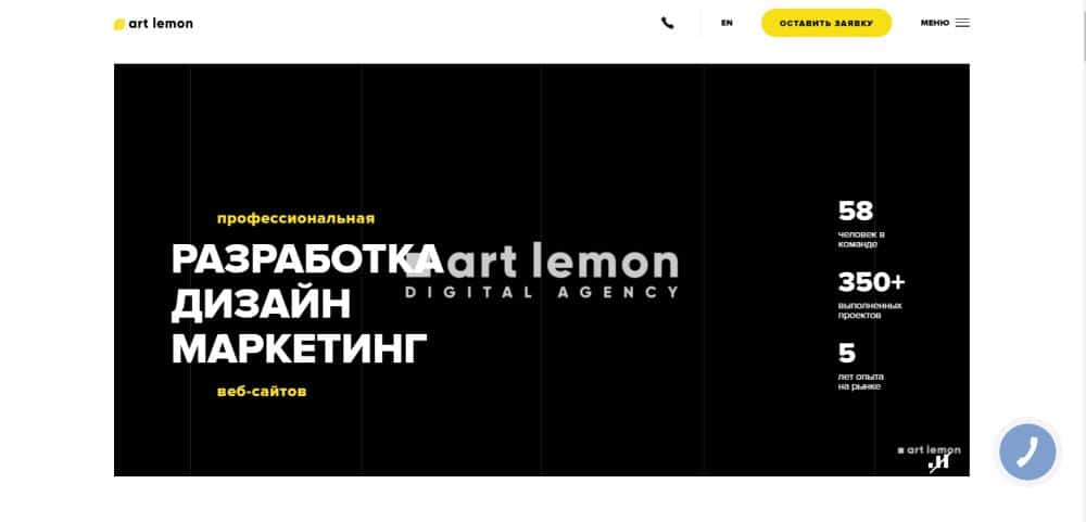 Art Lemon