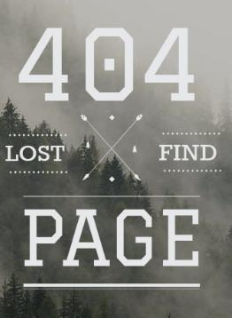 TOP – 50 сторінок 404 відомих компаній
