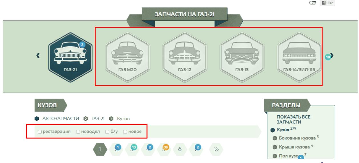 сайта с уникальным дизайном