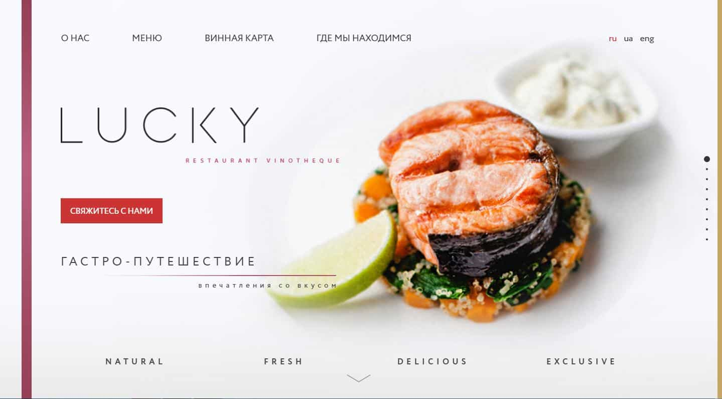 Lucky Restaurant Vinotheque