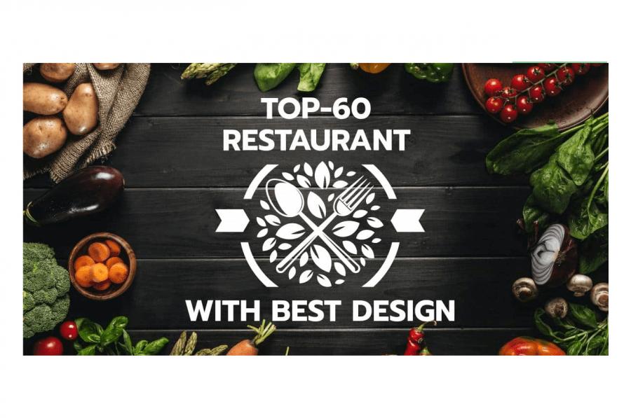 Top 60 Restaurant Websites with Great Design