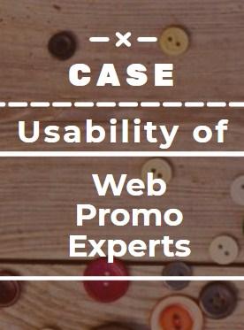 """Кейс: аналіз юзабіліті сайту """"WebPromoExperts"""" на основі карти кліків"""