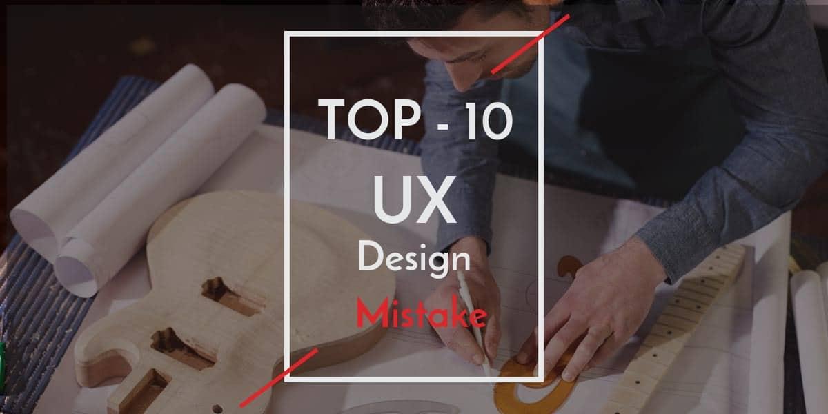 ТОП-10 помилок UX дизайну