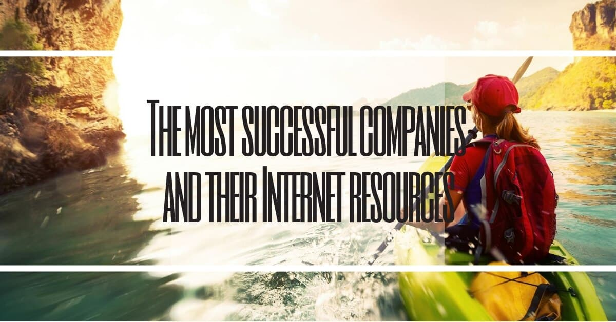The most successful companies and their Internet resources-18
