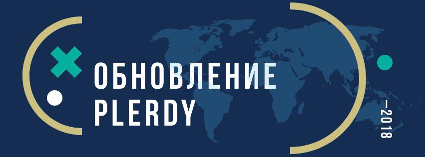 Оновлення в кабінеті Plerdy: карта наведень, послідовності кліків