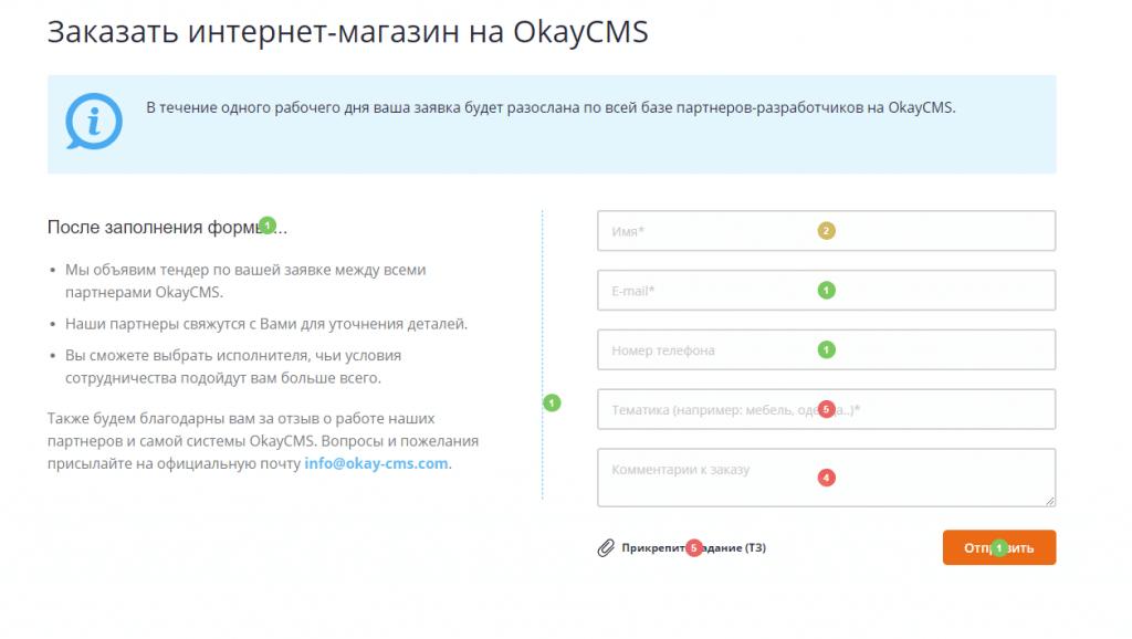 Аудит юзабилити сайта CMS-47