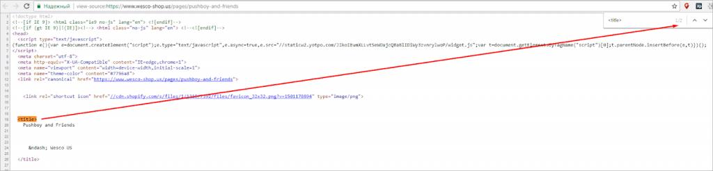 Совет по редактированию кода.