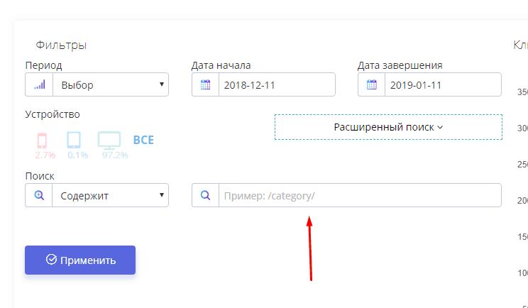 Возможность выбора результатов по URL