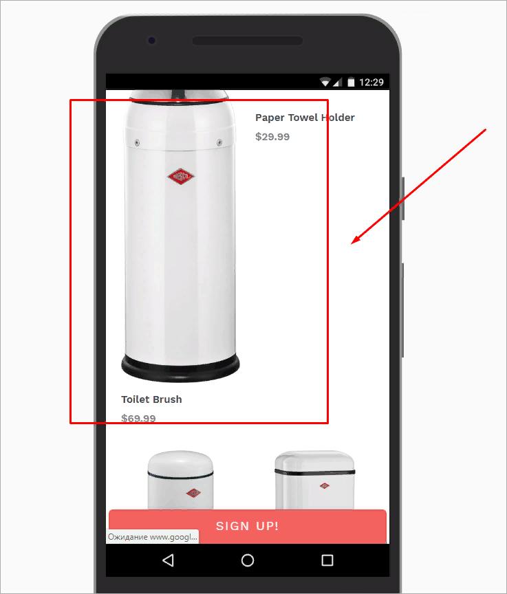 Ошибка в мобильной версии сайта.