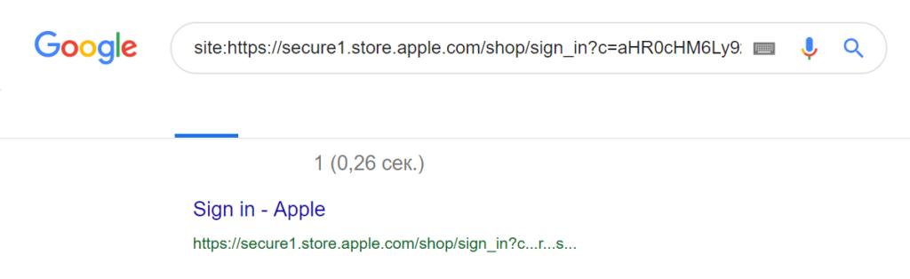 seo audit apple m15