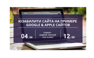 Оптимизация конверсии сайта: что такое и ее влияние на продажи