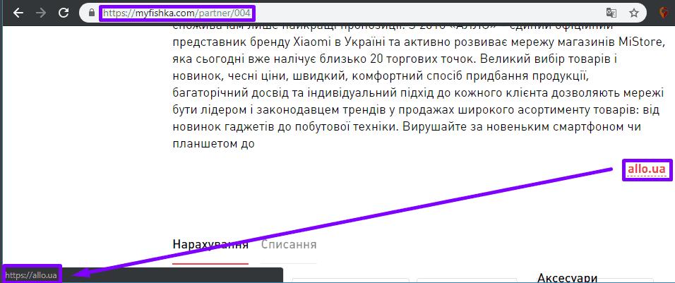 анализ топ-28 магазинов 106