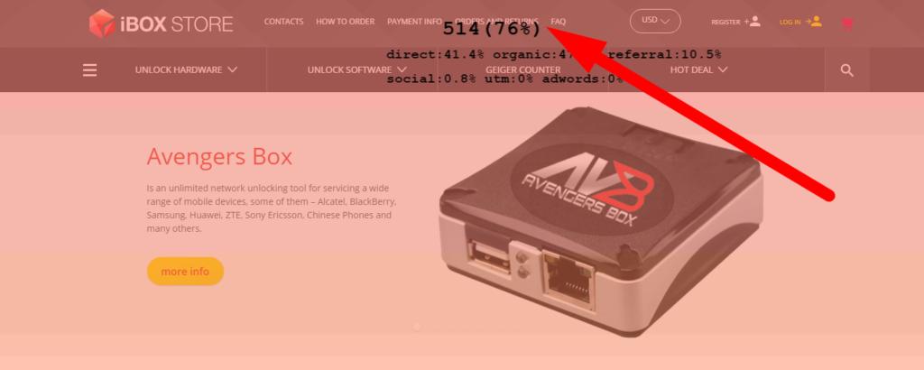 plerdy iboxstore ux audit 9