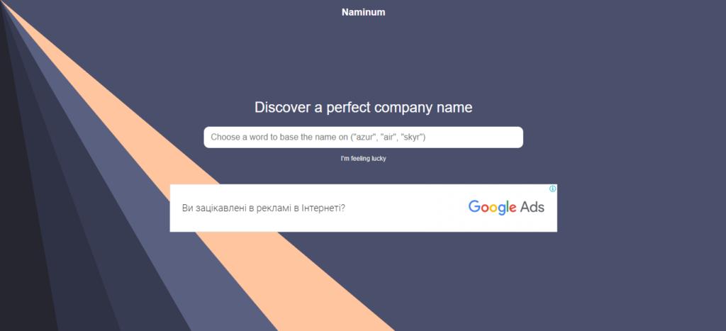 Naminum.com