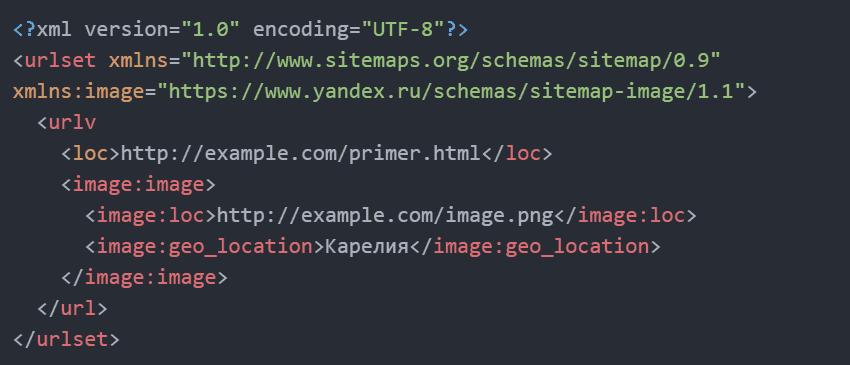Sitemap для картинок