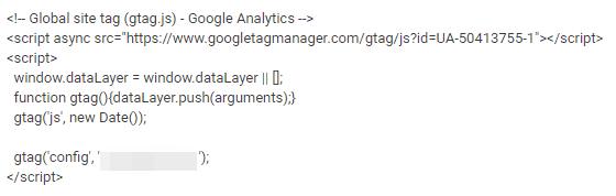 41. Проверка правильности подключения Google Analytics 20