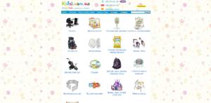 SEO и юзабилити аудит сайта: чек-лист 50+ ошибок на примере Kidsi.com.ua