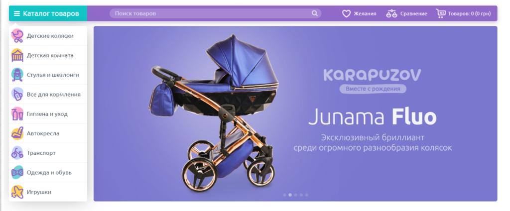 ЮЗАБИЛИТИ АУДИТ САЙТА kidsi.com.ua 1