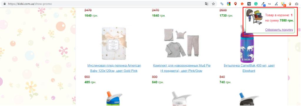ЮЗАБИЛИТИ АУДИТ САЙТА kidsi.com.ua 9