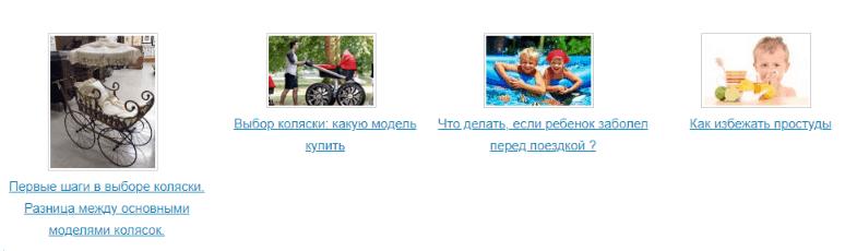 ЮЗАБИЛИТИ АУДИТ САЙТА kidsi.com.ua 14