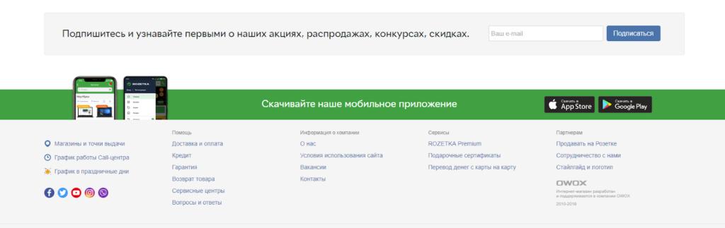 ЮЗАБИЛИТИ АУДИТ САЙТА kidsi.com.ua 18