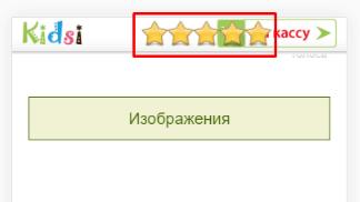 ЮЗАБИЛИТИ АУДИТ САЙТА kidsi.com.ua 28