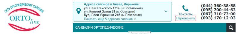 ЮЗАБИЛИТИ АУДИТ САЙТА kidsi.com.ua 30