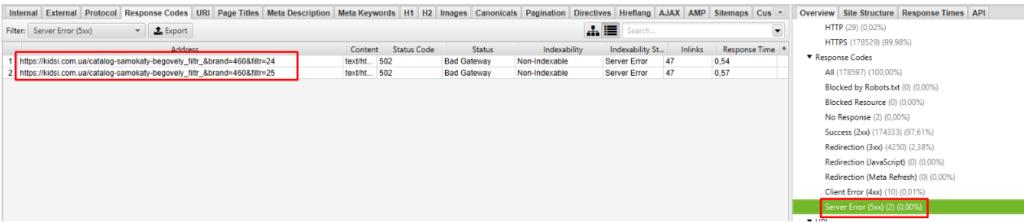 10. Проверка наличия ошибок сервера (наличие ссылок с кодом ответа 5хх)