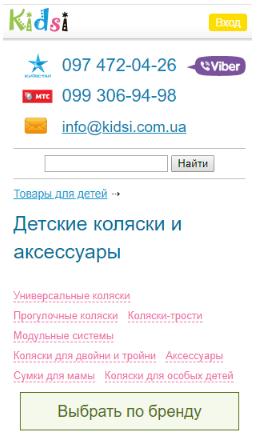 16. Адаптивность сайта для мобильных устройств