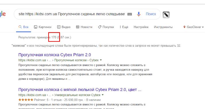 Отсутствует текстовое уникальное описание товара - его применения.