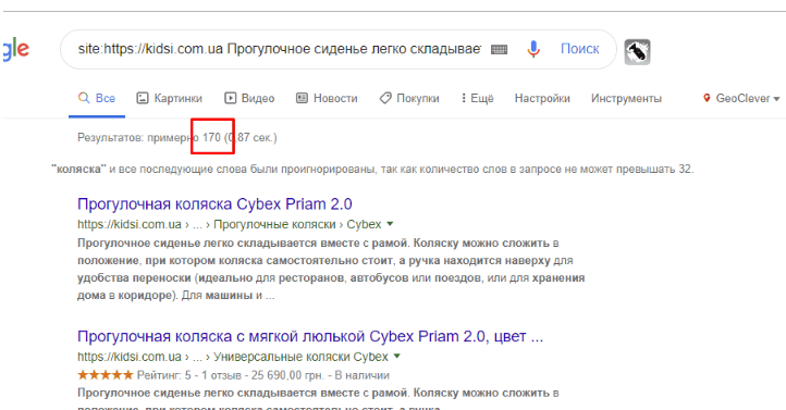 Найдено 33049 дублей заголовков Н1 1