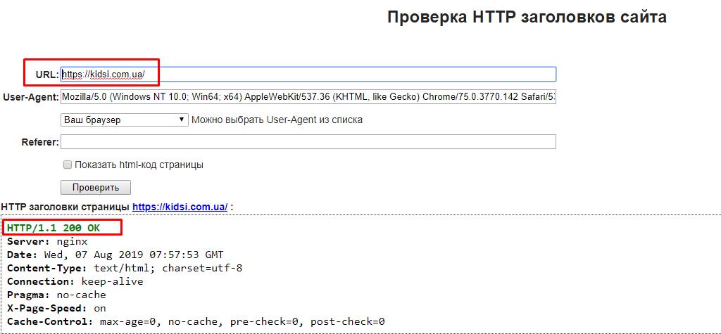 Сервер возвращает правильные HTTP-заголовки