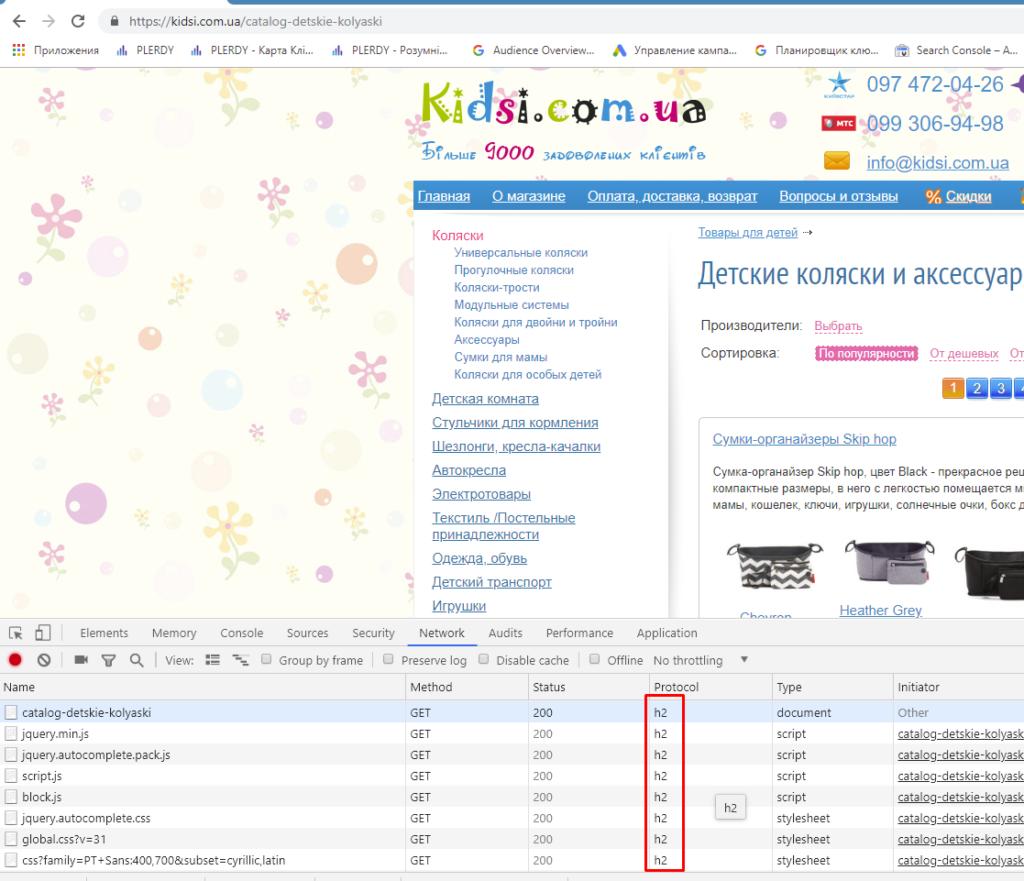 4. Проверка правильности HTTP-заголовков, которые возвращает сервер