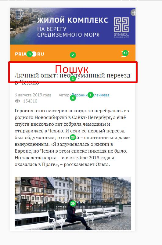 Юзабилити аудит 105