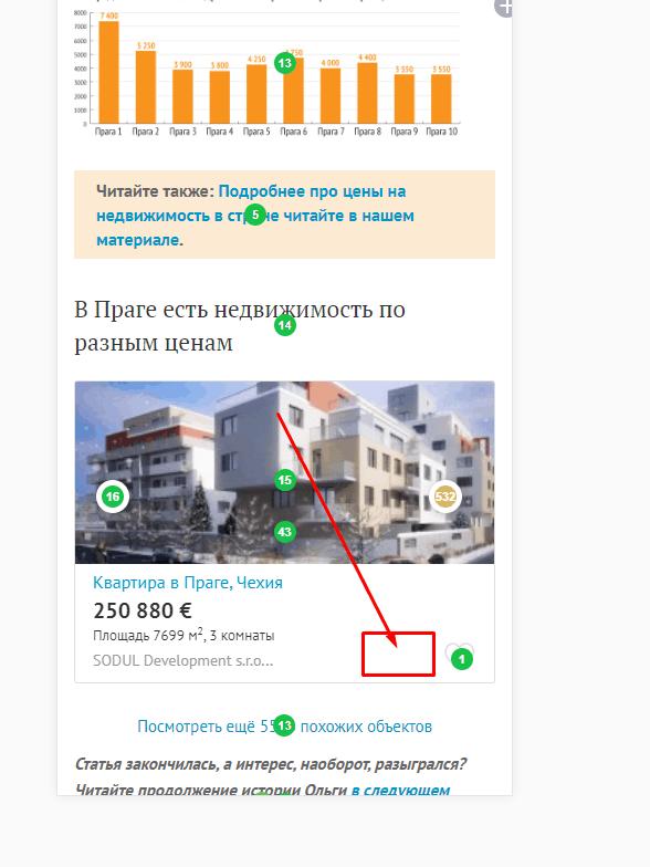 Юзабилити аудит 108