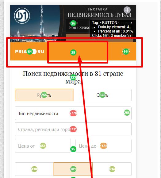 Юзабилити аудит 35