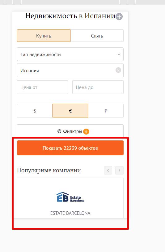 Юзабилити аудит 59
