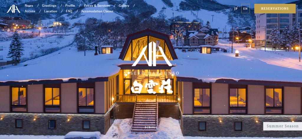 top hotel websites design 2