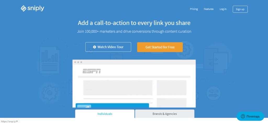URL shortener tool 10