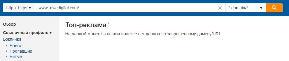 Top_SEO_agencies_120