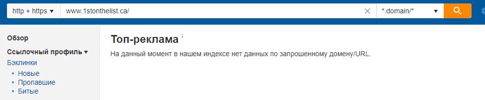 Top_SEO_agencies_142