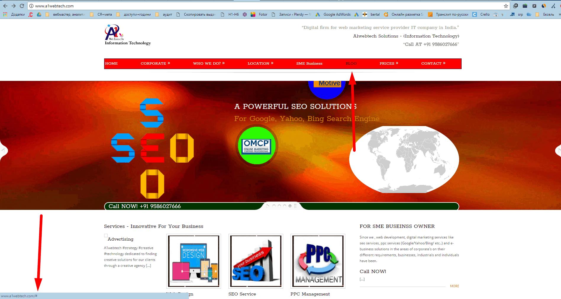 Top_SEO_agencies_186