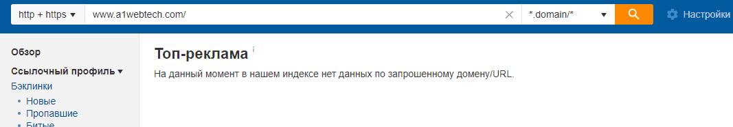 Top_SEO_agencies_192