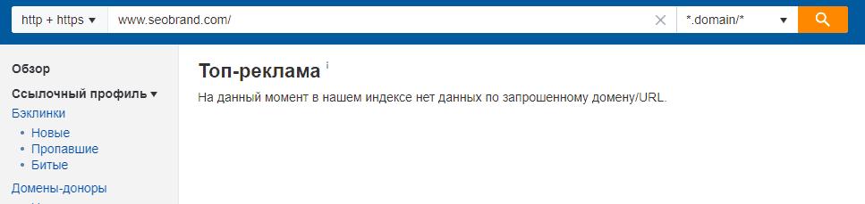 Top_SEO_agencies_296