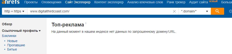 Top_SEO_agencies_314
