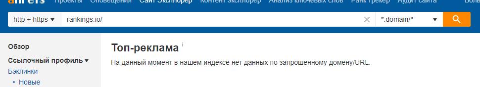 Top_SEO_agencies_344