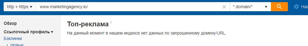 Top_SEO_agencies_78