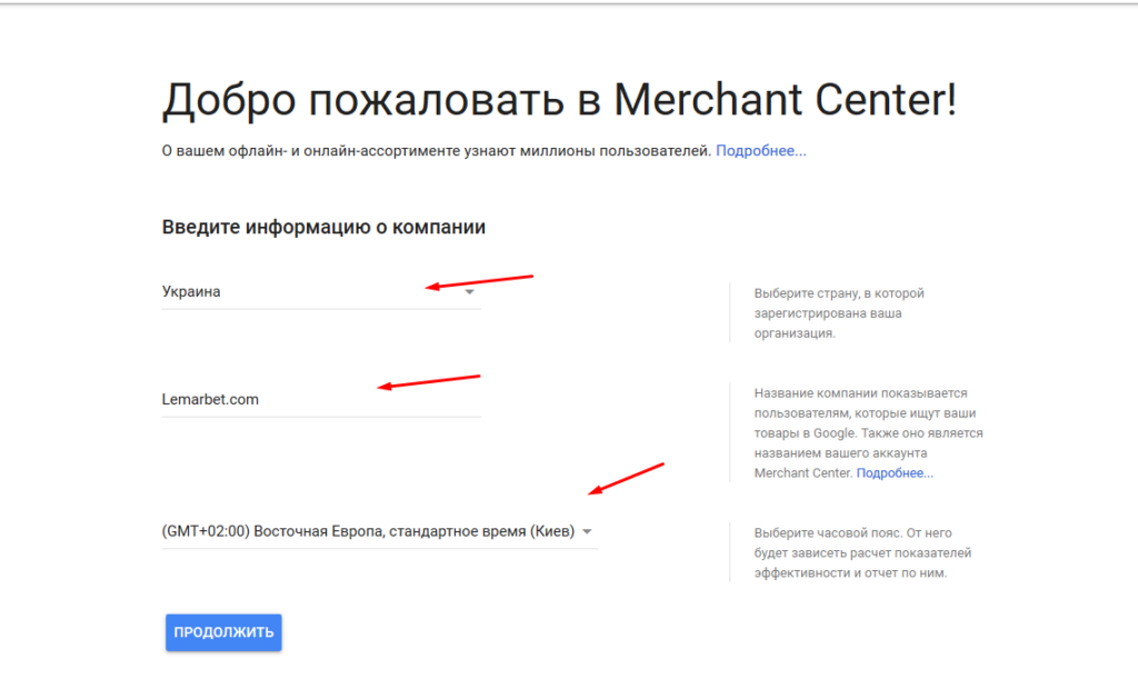 instructions-setting-google-merchant-5