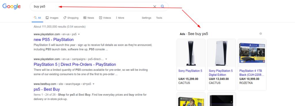 google-merchant-instruction-1